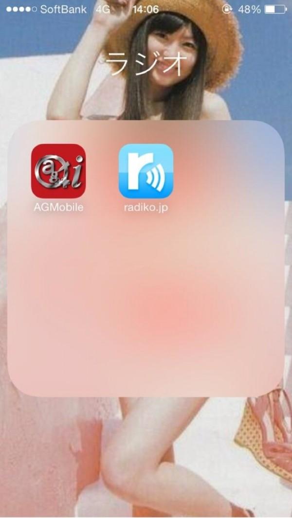 iOS7被日本網友惡搞成A片馬賽克9