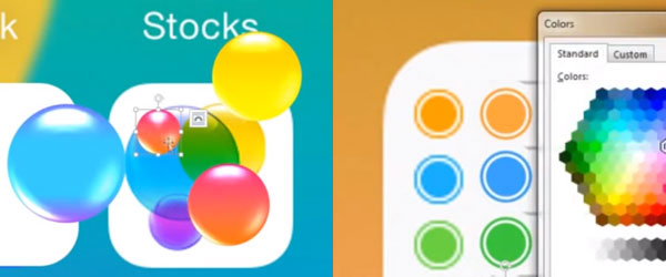 有點糗...蘋果iOS7的icon可用Word畫出