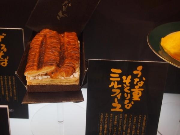 這不是拉麵,這是蛋糕!6