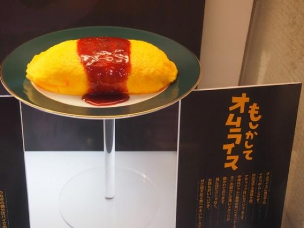 這不是拉麵,這是蛋糕!7