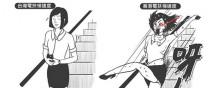 台灣-vs-香港:25個超中肯的差異
