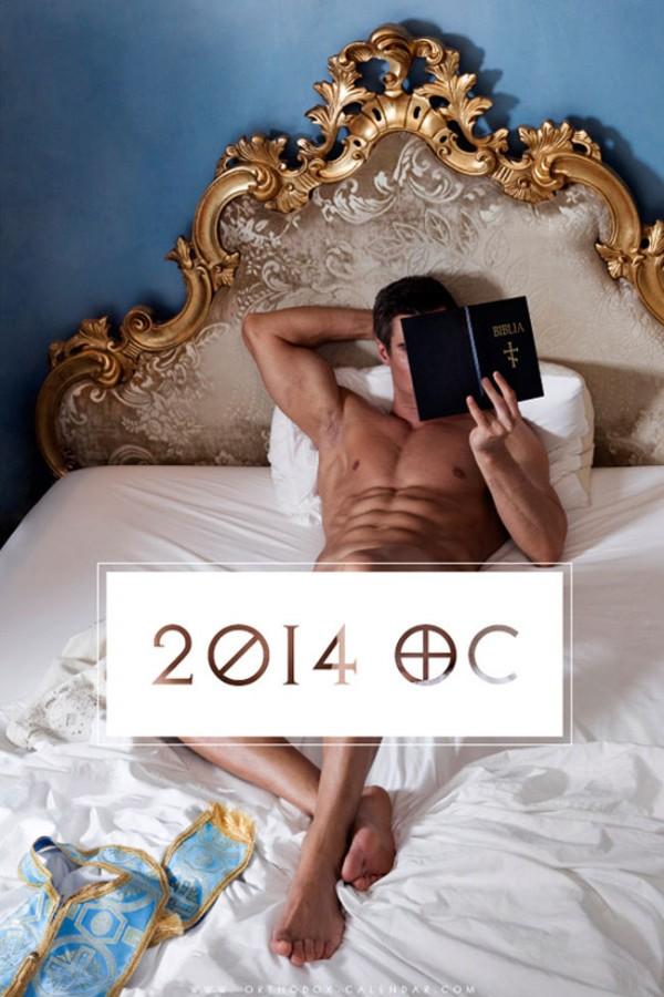 猛男x牧師同志月曆出爐1
