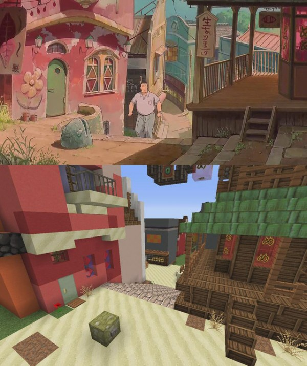 神隱少女3D電玩場景5