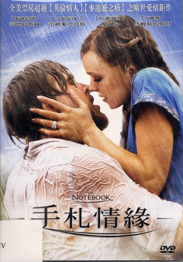 這17部電影居然一眨眼已經十年(茶)14