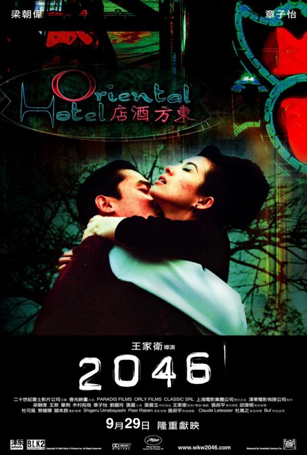 這17部電影居然一眨眼已經十年(茶)6