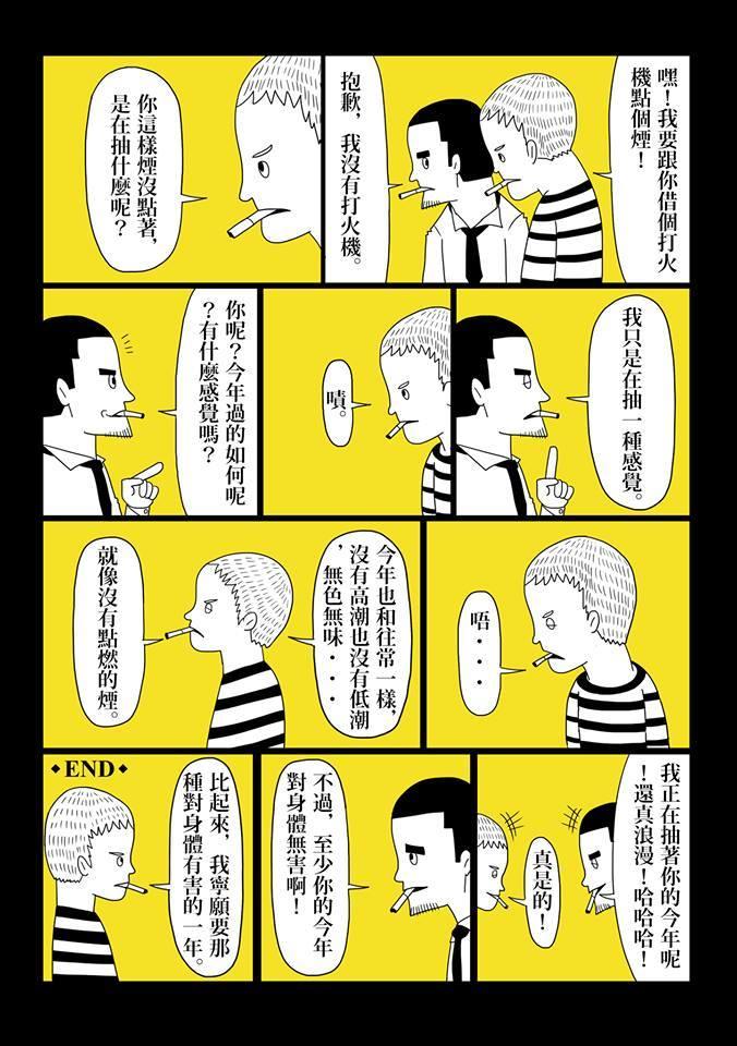 黃色書刊1