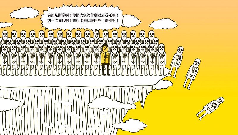 黃色書刊10