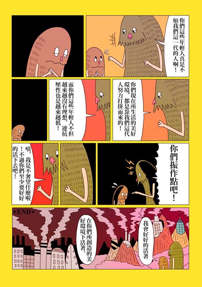 黃色書刊12