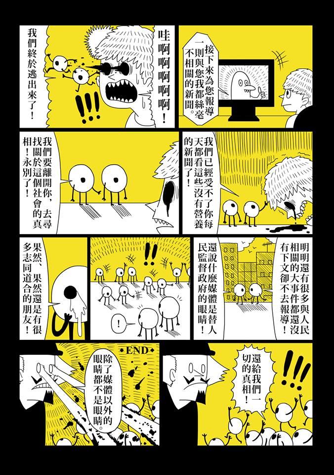 黃色書刊2