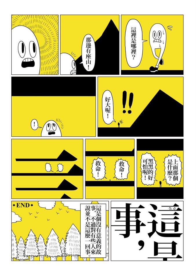 黃色書刊4