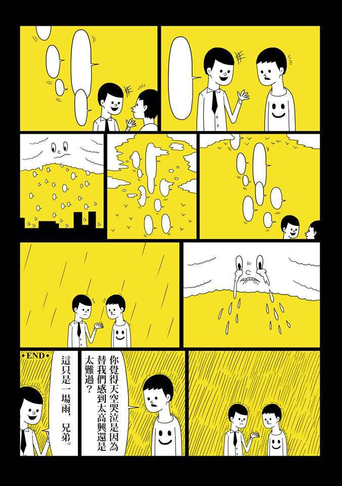 黃色書刊5