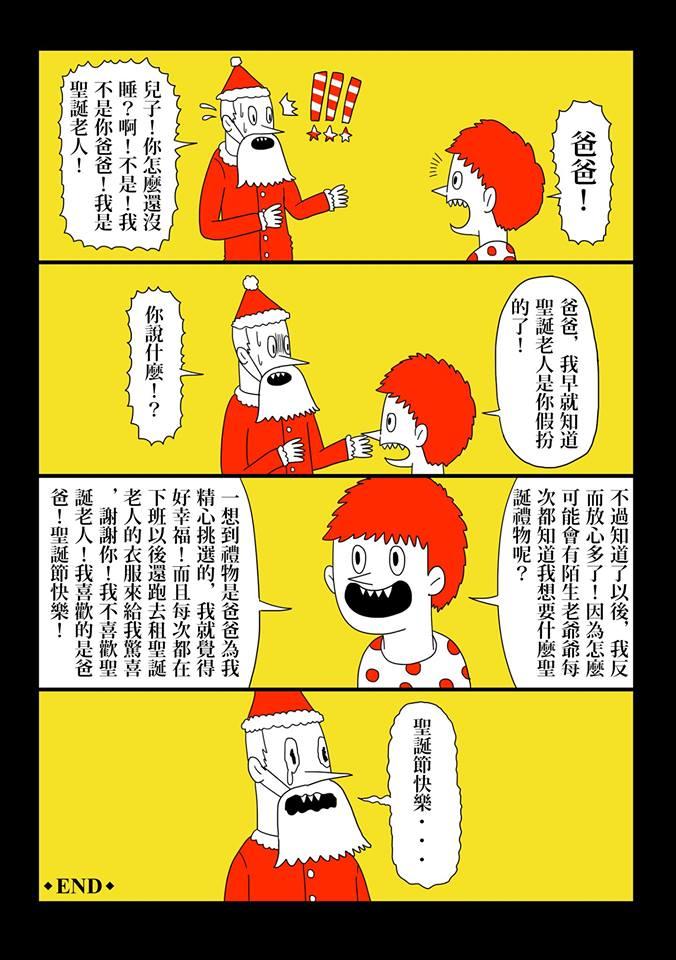 黃色書刊6