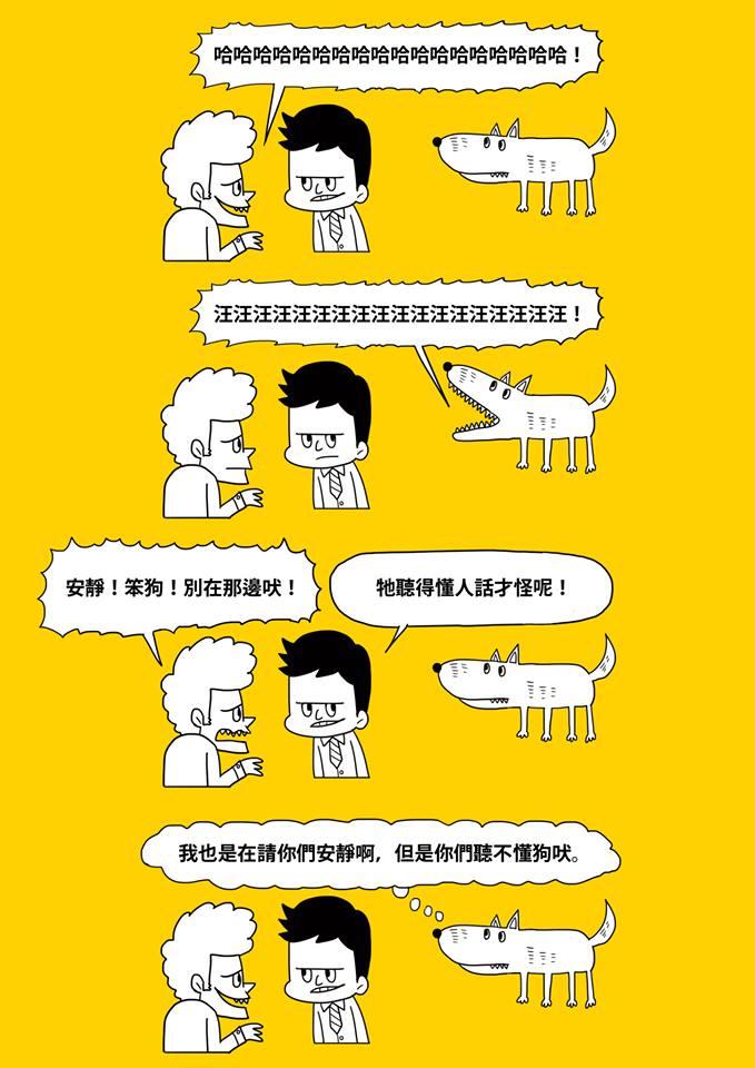 黃色書刊7