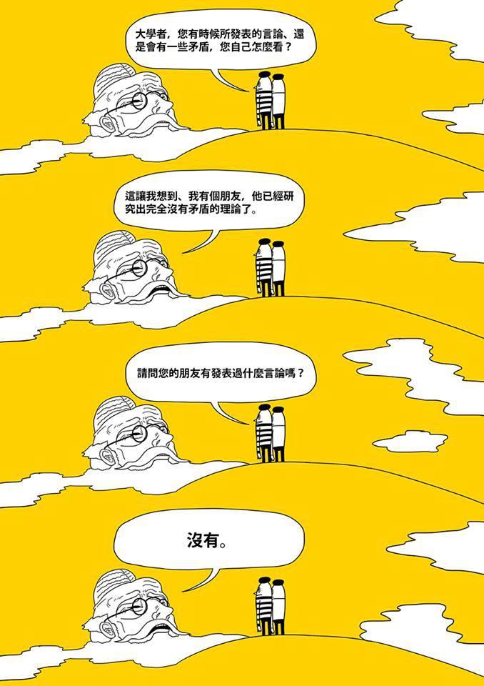 黃色書刊8