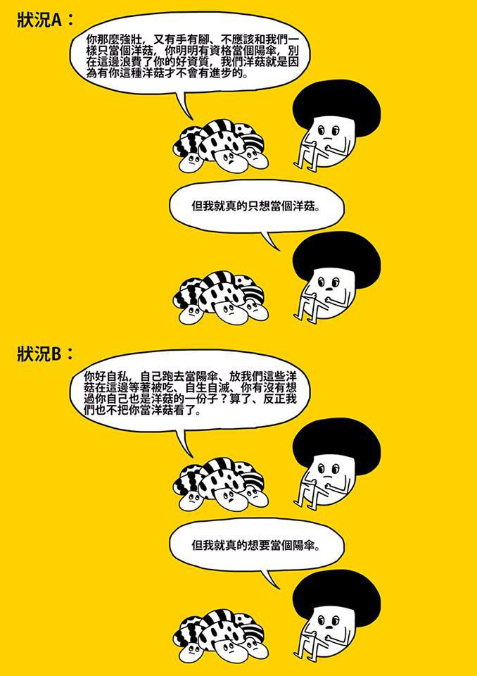 黃色書刊9