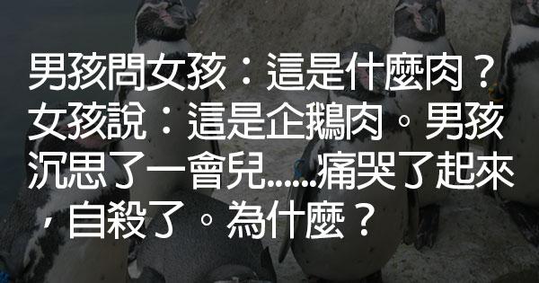 7個恐怖邏輯問題,答案會讓你毛骨悚然