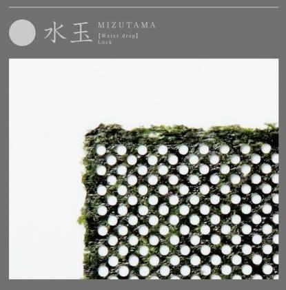 海苔壽司5