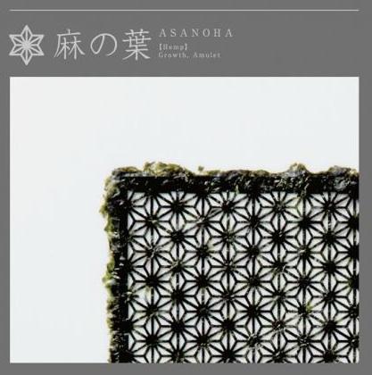 海苔壽司6