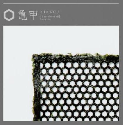 海苔壽司7