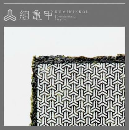 海苔壽司8