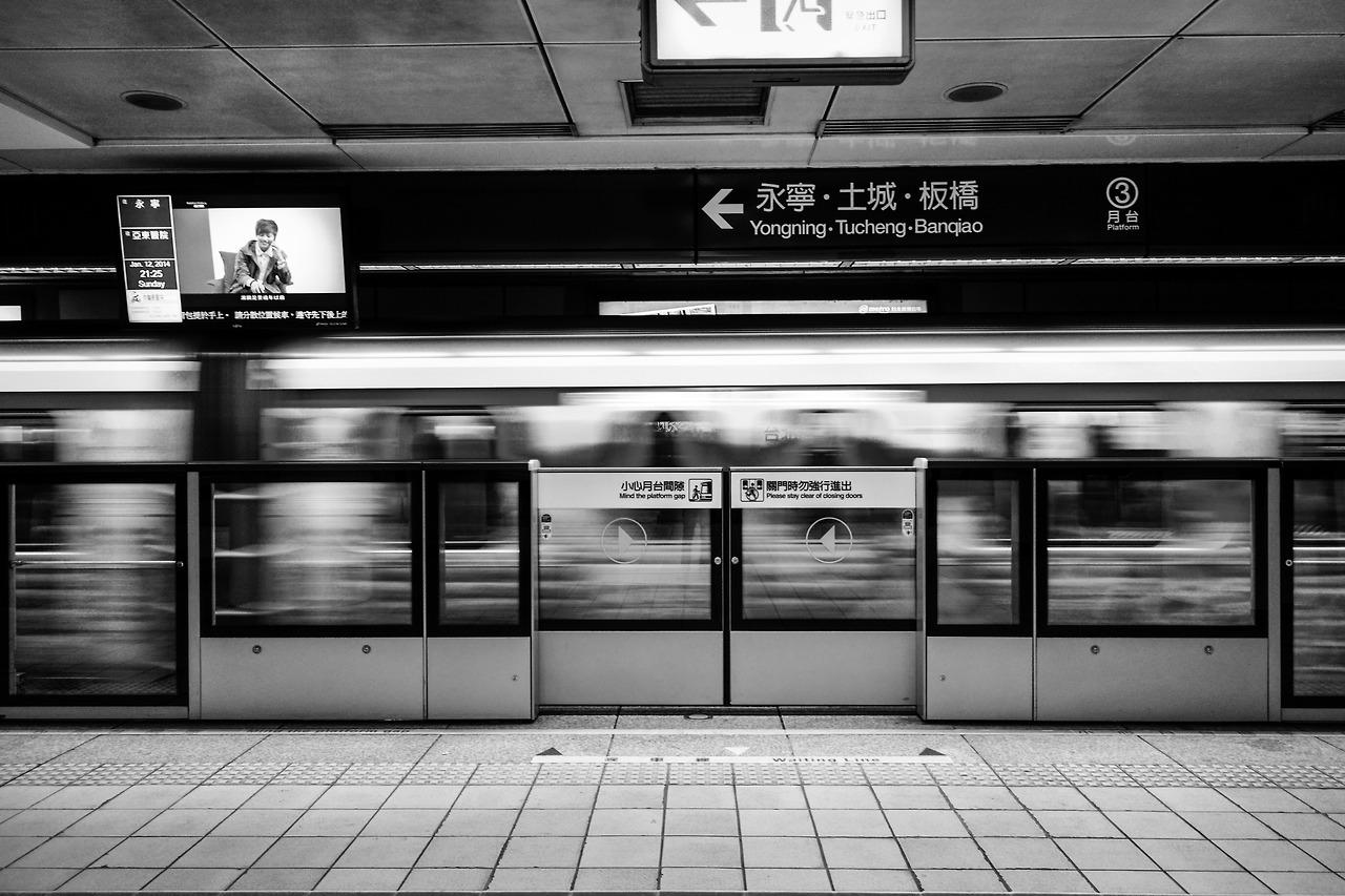 對稱捷運12