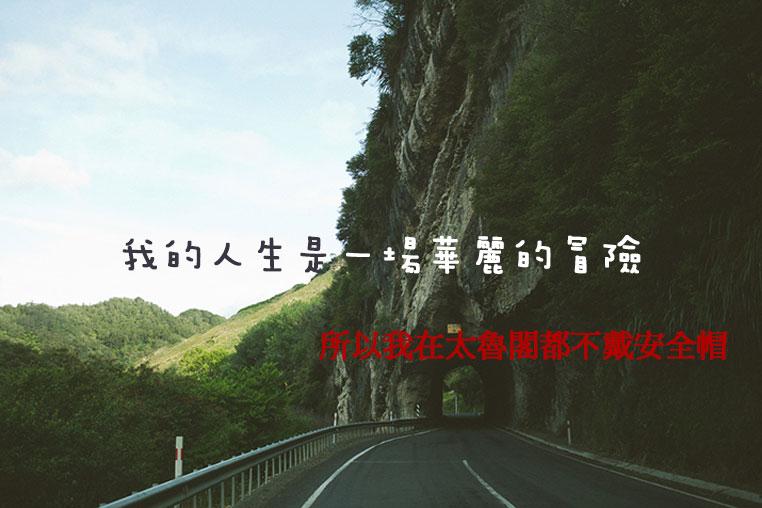 文青海報1
