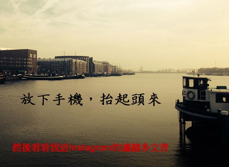 文青海報10