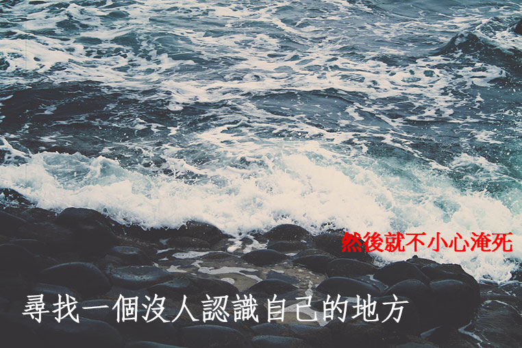 文青海報11