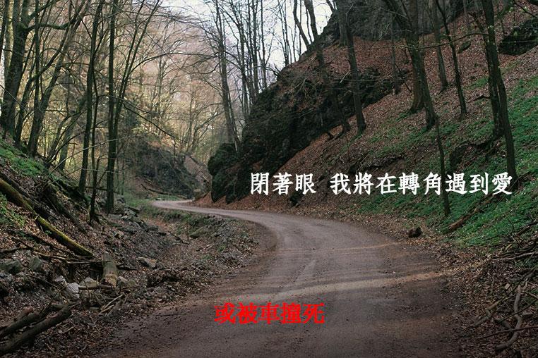 文青海報3