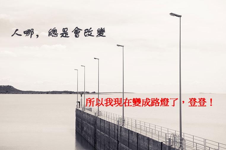 文青海報4