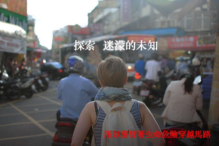 文青海報5