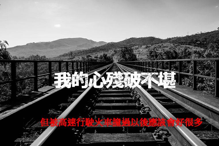 文青海報9