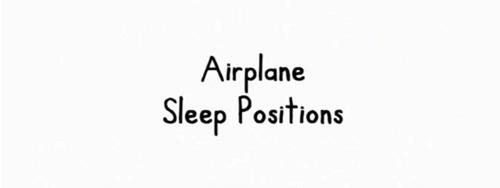 飛機上睡覺1