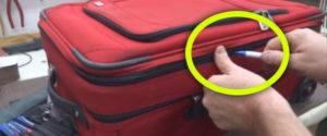 打開行李廂