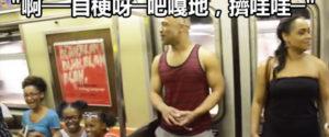 獅子王地鐵
