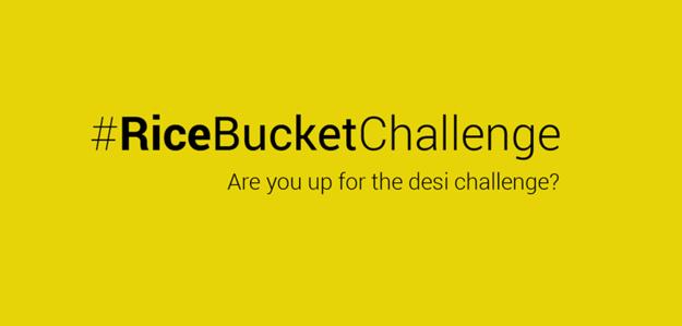 飯桶挑戰1