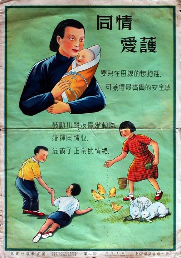 教育海報4