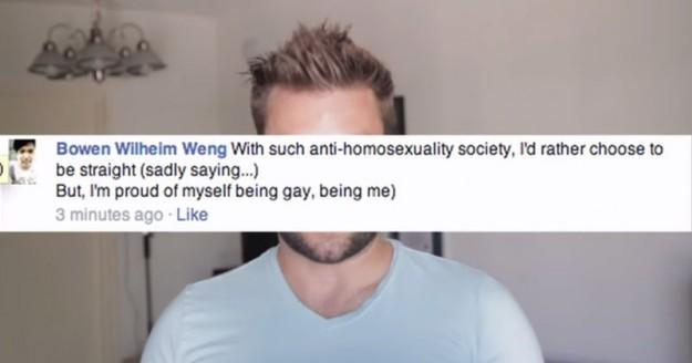 當Gay7