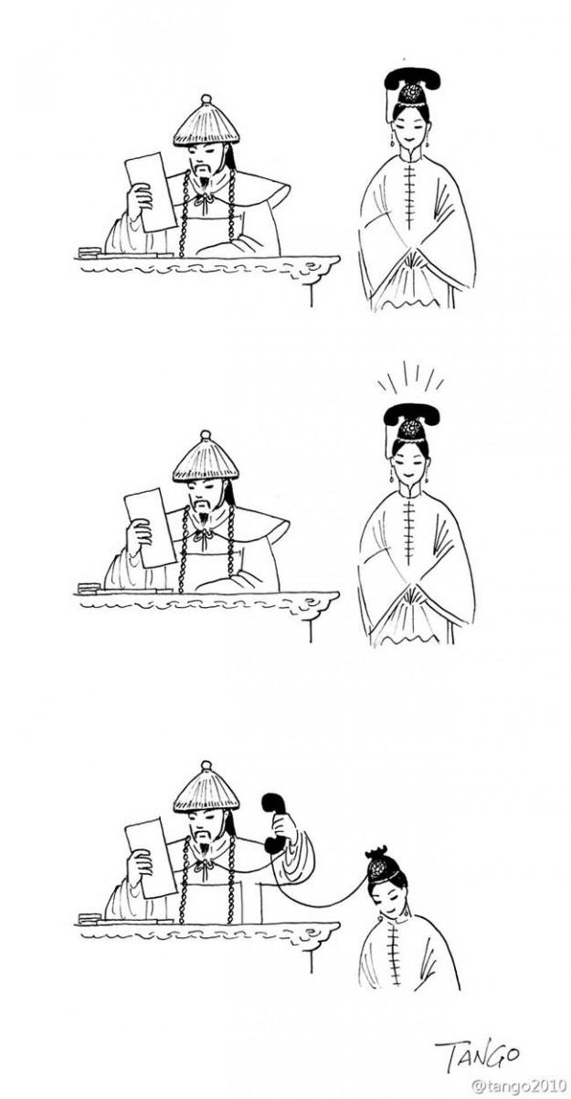 怪梗漫畫1
