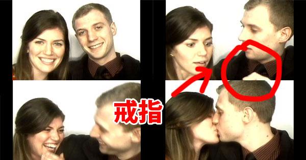 男友拍大頭貼時向不知情女友求婚,感人過程全被拍下