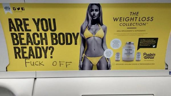 減肥廣告2