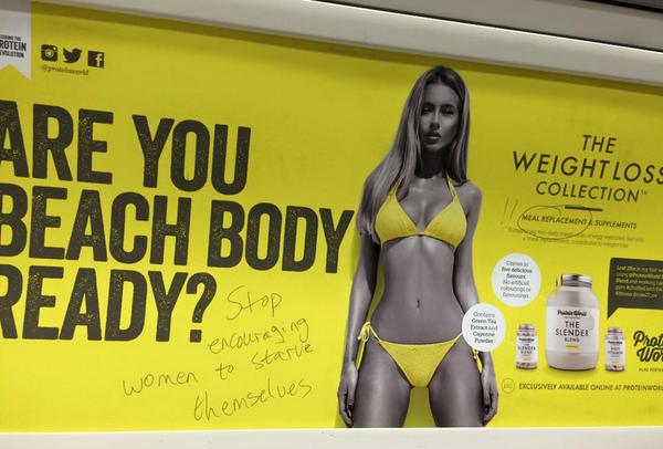減肥廣告4