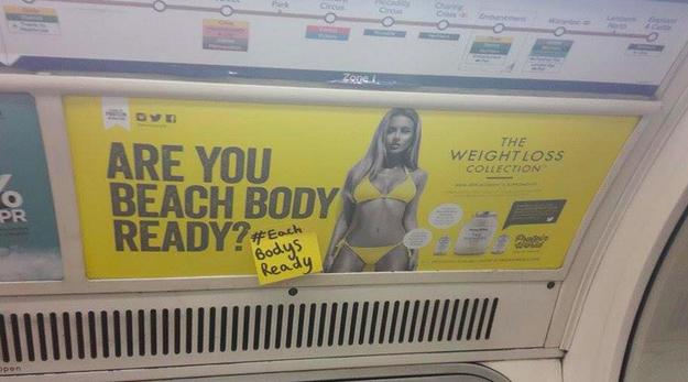 減肥廣告5
