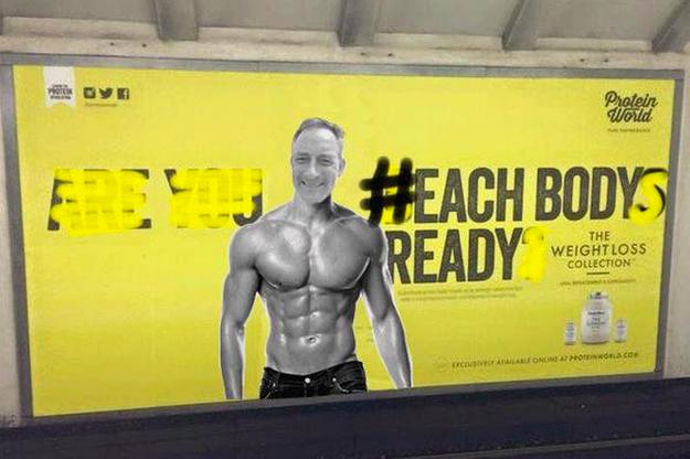 減肥廣告8