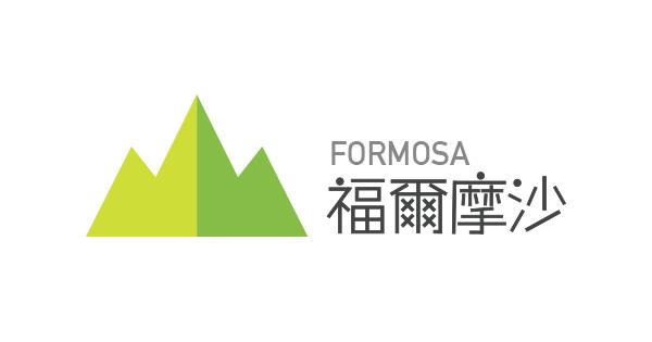 中華民國政府要將國名改為「福爾摩沙」,預計2019年全面上路