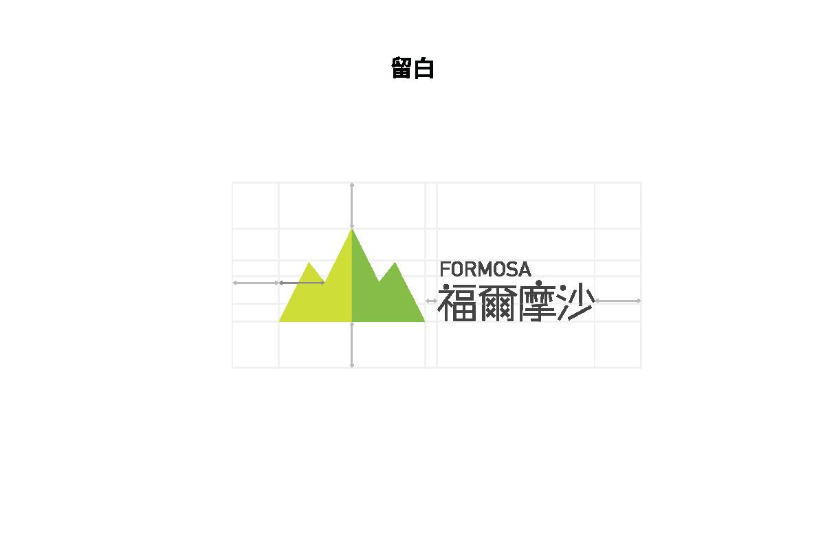福爾摩沙logo-留白