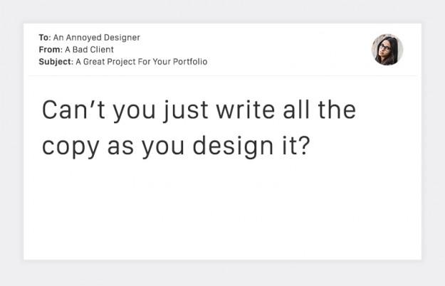 客戶email6