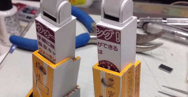 森永牛奶糖2
