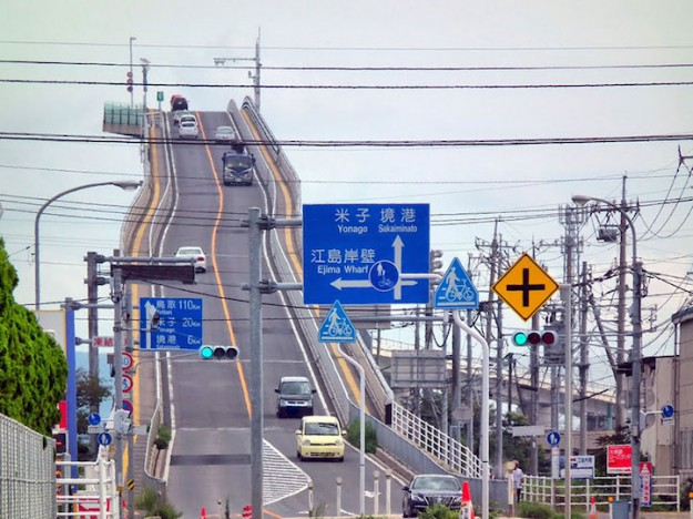 江島大橋2