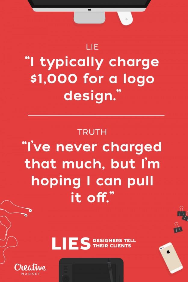 設計師謊言3